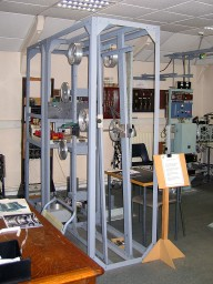"One of the early machines used to help decipher the Lorenz cipher, named the ""Heath Robinson"" after the cartoonist."